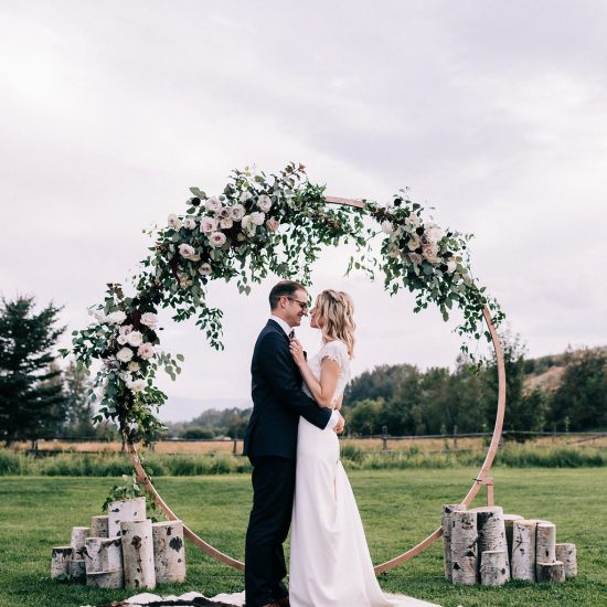 Montana Wildflower Wedding