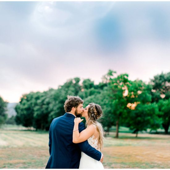 Denver Summer Garden Wedding