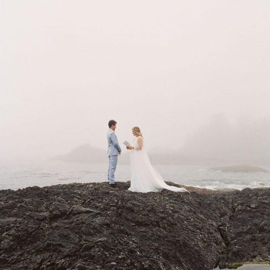 Misty Picturesque Tofino Elopement Inspiration