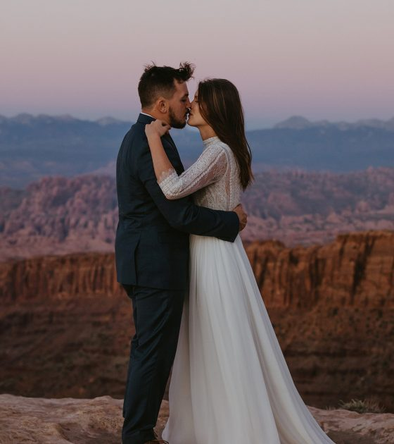 Magical and Private Moab Elopement